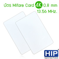 บัตร Mifare Card 4K 0.8 mm 13.56 MHz CM-4K